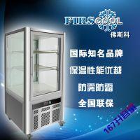 青岛宏祥佛斯科 LSC200 四面玻璃风冷立式展示柜 超市酒店商用
