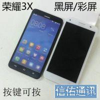 华为荣耀3X(G750)手机模型 3X畅玩版/PRO仿原手感1:1模型机 模具