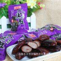 北京特产 御食园小吃即食独立小包装原味大黑豆散称1*10斤批发