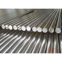 ENAW7075铝棒价格多少