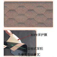 滁州沥青瓦新型建材经销商15157258812