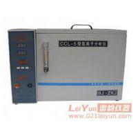 供应CCL-5水泥氯离子分析仪_标准