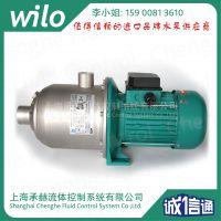 德国威乐MHI805卧式不锈钢离心泵 热水循环泵 WILO增压泵