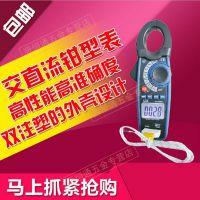 CEM华盛昌DT-3343交直流钳型表可测温度