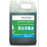 凯玛仕 WPE803927 清洁消毒液/地板消毒液