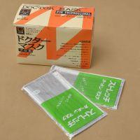 独立包装 防尘防雾霾口罩PM2.5 一次性活性炭口罩