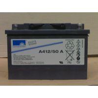 德国阳光蓄电池A41220G5代理商