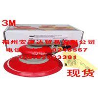 批发3M20459气动打磨机机 圆盘6寸自吸尘打磨机 抛光机风动砂磨机