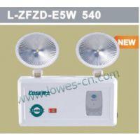劳士椭圆铁头四线带强启应急灯L-ZFZD-E5W 540