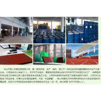 优质聚氨酯塑胶跑道单组分胶水