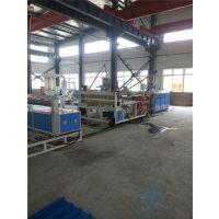 塑料波浪瓦生产机器|威尔塑料机械|波浪瓦生产机器价格