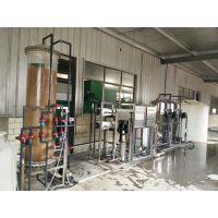 广东合鑫专业制造加工超纯水设备、超滤设备