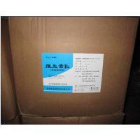 食品级维生素B6 河北鹏宇食品级(维生素B6)生产厂家