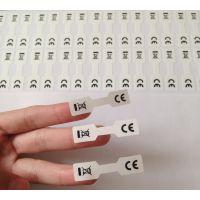 异形不干胶标签定做|不干胶标贴纸|pvc异形标签定制印刷