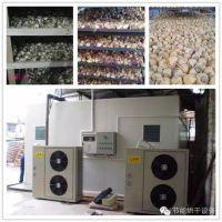 广州玛咖烘干机_福瑞斯永淦_玛咖烘干机设备