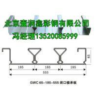 YX75-230-690型楼承板北京价格厂家