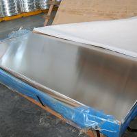 供应3003铝线、优质铝线、硬质铝材、规格齐全【伟耀环保金属】