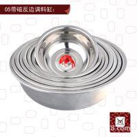 潮安彩塘 反边不锈钢盆 带磁不锈钢盆 味斗汤盆 特惠