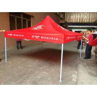 制作帐篷促销台易拉宝展架物料工厂