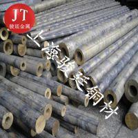 zqsn10-1锡青铜管价格