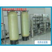 软化水设备多少钱|河北锅炉软化水设备价钱