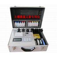 百思佳特xt21776土壤微量元素专用仪/土壤微量元素测试仪