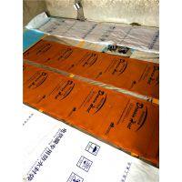电热膜,电地暖,电采暖,德翱电地热安装批发