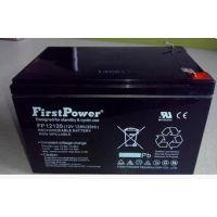 一电阀控式蓄电池LFP12120 12V120AH20HR