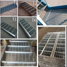 排水沟钢格栅板 平台踏步钢格板 平台水沟盖