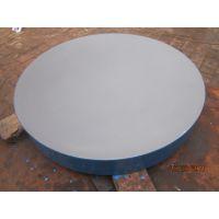 铸铁圆形平台_圆形平板_防锈圆平板
