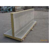 外墙复合岩棉保温板供货厂家