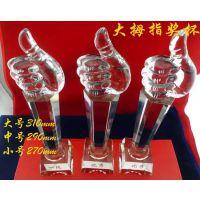 西安水晶奖杯定做 西安策腾水晶奖杯制作 西安水晶礼品制作 西安奖杯最权威厂家