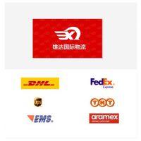 往国外寄东西,哪家国际快递公司比较优惠?
