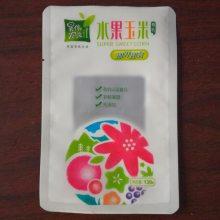 高阻超阻隔防紫外线水果玉米专用袋/高温蒸煮真空袋