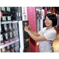 城市密码全球店_低成本创业项目_化妆品自动售货机区域代理加盟