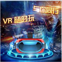 VR一体机智能高清现实3D头盔自带安卓系统WiFi连连看可插内存卡