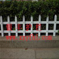 河南濮阳 小区花园栅栏 热镀锌钢护栏 锦银丰护栏厂家制作批发