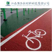 供应江西博泓BH001优质生态彩色透水地坪
