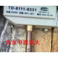 中西远大温度传感器 型号:TD-6111-8331 库号:M176298