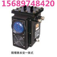 KXB127矿用隔爆兼本安型弯道报警器 声光语言报警器