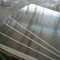 代理西南铝1A85板材,LC1工业纯铝板,规格齐全