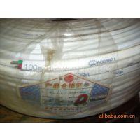供应批发西安蒲城白水2.5mm2渭南秦川牌国标铝护套电线
