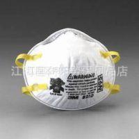 供应正版3M N95 8210防尘口罩 防尘口罩 防护口罩 3M口罩 N95口罩