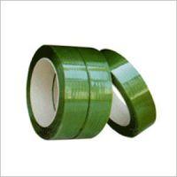 供应供应东北三省塑钢带 打包带