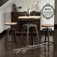 鐵爵士美式鄉村LOFT工業復古傢具北歐表情酒吧桌椅咖啡桌吧椅吧凳