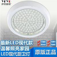 厂家供应方形厨卫灯LED吸顶灯会议室灯厨房灯卫生间灯阳台灯具