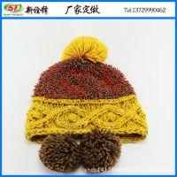 工厂定制帽子女士秋冬款 混色提花毛线帽针织帽 街头护耳针织帽