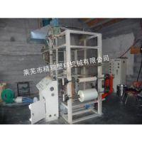 供应精瑞PVC热收缩膜设备18906346308