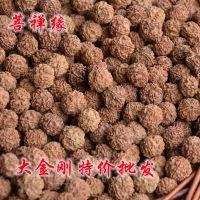尼泊尔5五瓣6瓣大小金刚菩提子原籽通货18-22-23-24-25mm佛珠批发
