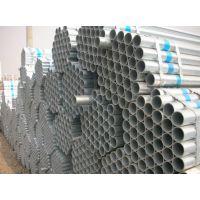 4分镀锌钢管规格—/4分热镀锌钢管价格